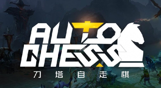 Details of Qualification in Auto Chess Invitational 2019